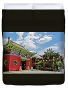 Chinatown Los Angeles #2 Duvet Cover