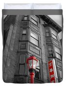 Chinatown Duvet Cover