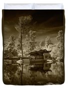 Chinese Botanical Garden In California With Koi Fish In Sepia Tone Duvet Cover