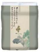 Chinese Cabbage Duvet Cover