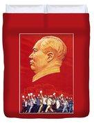 Chinese Communist Poster Duvet Cover