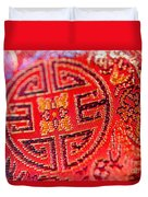 Chinese Embroidery Duvet Cover