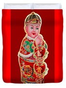 Chinese Figure Of Culture Duvet Cover
