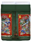 Chinese Guardians Duvet Cover