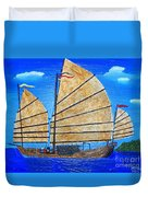 Chinese Junk Duvet Cover