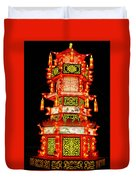 Chinese Lantern  Duvet Cover
