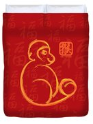 Chinese New Year Of The Monkey Gold Brush On Red Illustration Duvet Cover