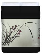 Chinese Orchid Duvet Cover