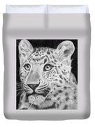 Chinese Panther Duvet Cover