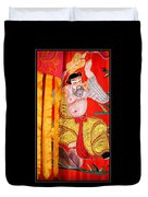Chinese Tapestry Duvet Cover