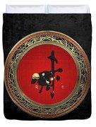 Chinese Zodiac - Year Of The Goat On Black Velvet Duvet Cover