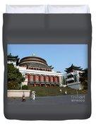 Chongqing Opera Duvet Cover