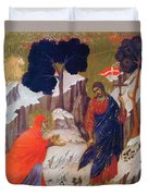 Christ Appearing To Mary 1311 Duvet Cover