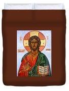 Christ The Pantocrator I Duvet Cover