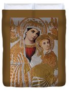 Christianity - Mary And Jesus Duvet Cover
