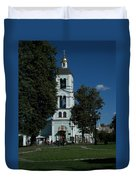 Church Of The Holy Mother Of God The Source Of Life At Tsaritsyno Park Duvet Cover
