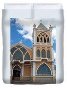 Church Steeple In Ibarra Duvet Cover