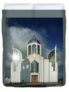 Church Of St. Peter And Paul, Ukraine Duvet Cover