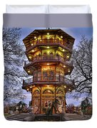 City Park Pagoda Duvet Cover