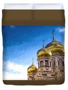 Intercession Cathedral In Saratov Russia Duvet Cover
