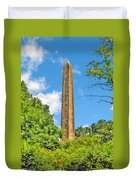 Cleopatra's Needle In Central Park Duvet Cover