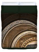 Close-up View Of Moorish Arches In The Alhambra Palace In Granad Duvet Cover