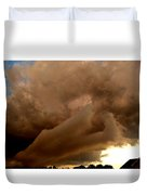 Cloud Layers Duvet Cover