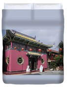 Colorful Chinatown_2 Duvet Cover