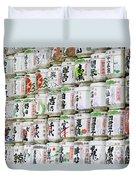 Colorful Sake Casks Duvet Cover by Bill Brennan - Printscapes