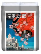 Come To Tokyo, Japan 1930's Travel Poster Duvet Cover