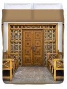 Community Doorway Duvet Cover