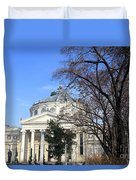 concert hall in Bucharest, Romania Duvet Cover
