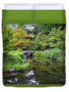 Corbel Arch Bridge Japanese Garden Maymont I Duvet Cover