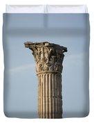 Corinthian Columns At The Roman Forum Duvet Cover