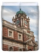Corn Exchange National Bank Duvet Cover