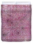 Cosmos Against Pink Mottled Glass 7-22-2015 #1 Duvet Cover