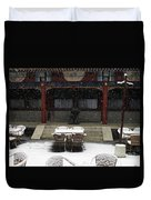 Courtyard In The Snow Duvet Cover