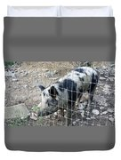 Cowpig On The Farm Duvet Cover