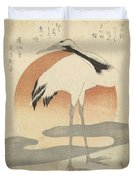 Crane For The First Sunrise Of The Year, Totoya Hokkei, C. 1821 Duvet Cover