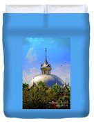 Crescent Of The Dome Duvet Cover