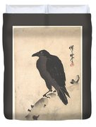 Crow Resting On Wood Trunk Duvet Cover