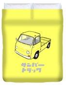 Custom Color Subaru Sambar Truck Duvet Cover