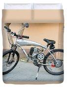 Custom Made Motor Bike Duvet Cover