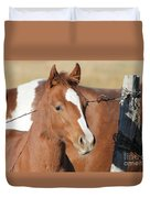 Daddys Home Duvet Cover