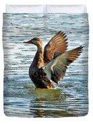 Dancing Duck Duvet Cover
