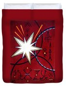 Magical Star And Symbols. Part 1 Duvet Cover
