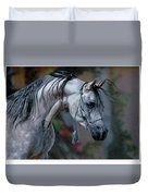 Dappled Grey Duvet Cover