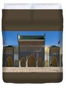Dar-el-makhzen The Royal Palace Duvet Cover