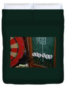 Darts And Board Duvet Cover