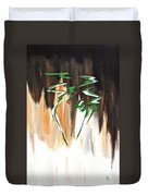 Dawn Of An New Day Duvet Cover